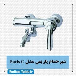 شیر دوش کرومات مدل پاریس ParisC