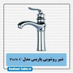شیر روشویی کرومات مدل پاریس ParisC