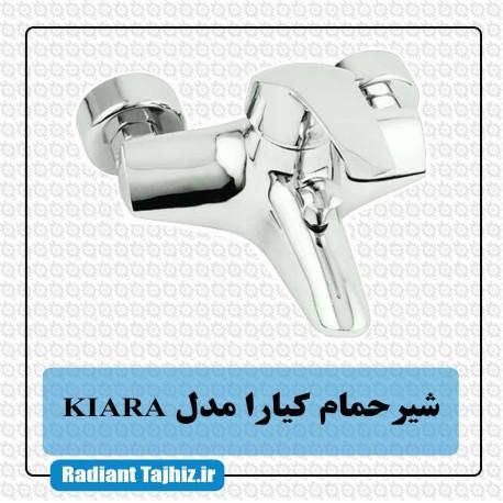 شیر حمام کیارا مدل KIARA