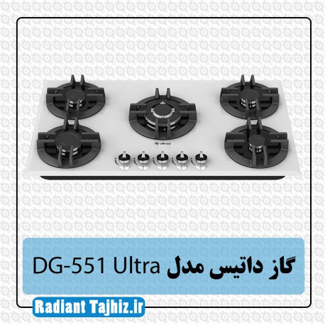 گاز داتیس مدل DG-551 Ultra