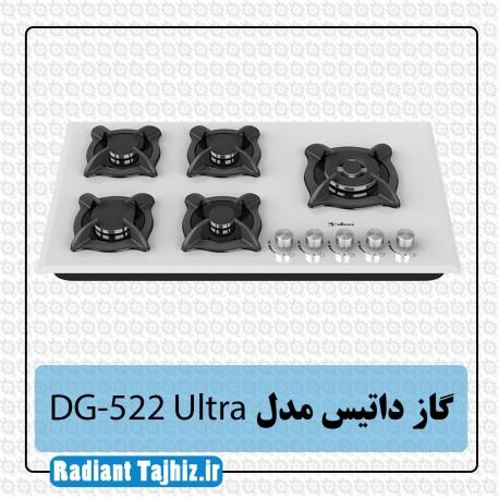 گاز داتیس مدل DG-522 Ultra