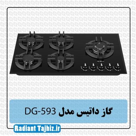 گاز داتیس مدل DG-593