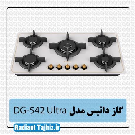گاز داتیس مدل DG-542 Ultra