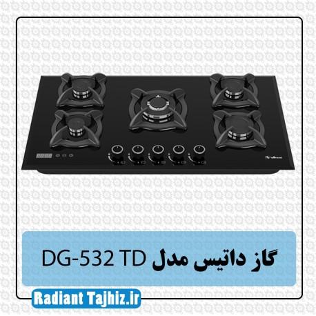 گاز داتیس مدل DG-532 TD