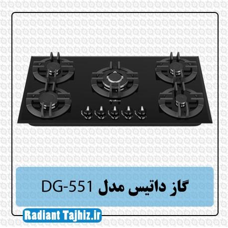 گاز داتیس مدل DG-551