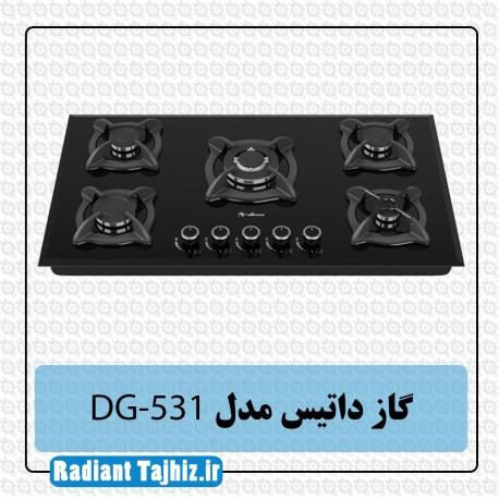 گاز داتیس مدل DG-531