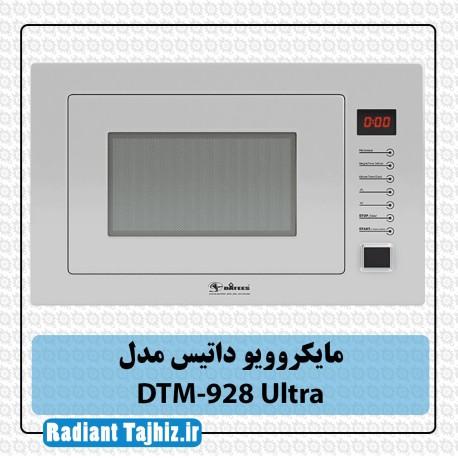مایکروویو داتیس مدل DTM-928 Ultra