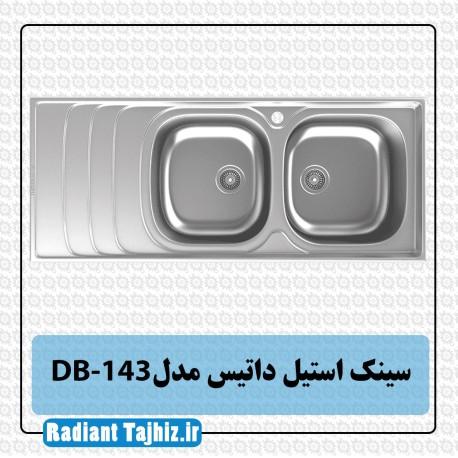 سینک استیل داتیس مدل DB-143