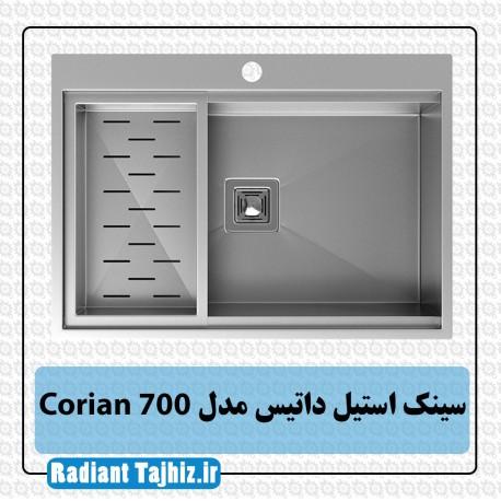 سینک استیل داتیس مدل Corian 700