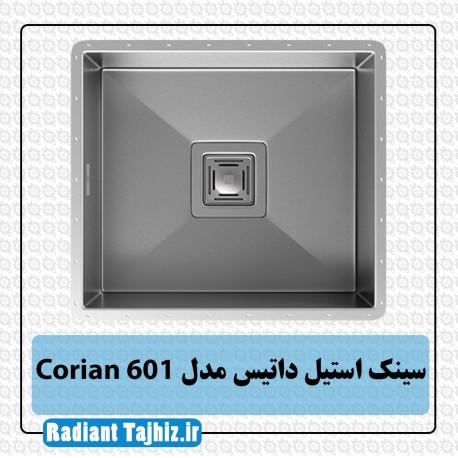 سینک استیل داتیس مدل Corian 601