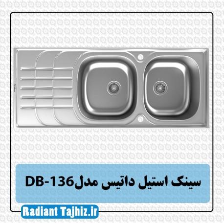 سینک استیل داتیس مدل DB-136