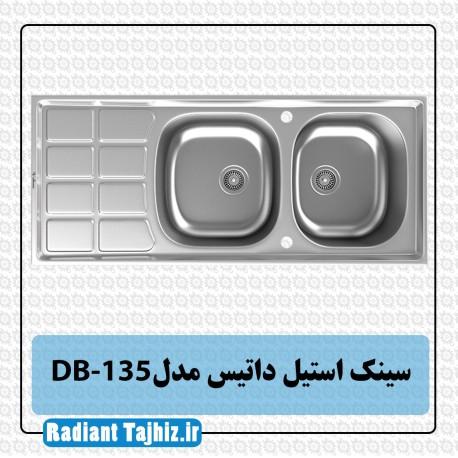 سینک استیل داتیس مدل DB-135