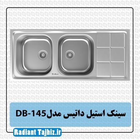 سینک استیل داتیس مدل DB-145