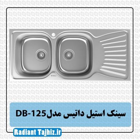 سینک استیل داتیس مدل DB-125