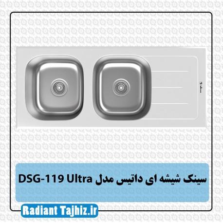 سینک شیشه ای داتیس مدل DSG-119 Ultra