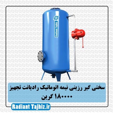 سختی گیر رزینی نیمه اتوماتیک رادیانت تجهیز 180000 گرین
