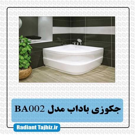 جکوزی باداب مدل BA002
