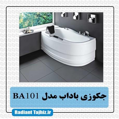 جکوزی باداب مدل BA101