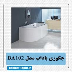 جکوزی باداب مدل BA102