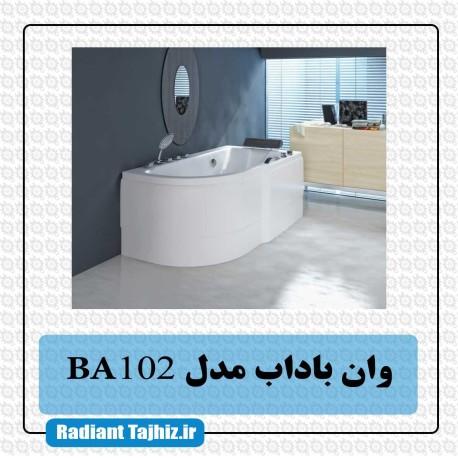 وان باداب مدل BA102