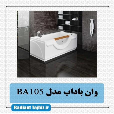 وان باداب مدل BA105