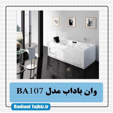 وان باداب مدل BA107