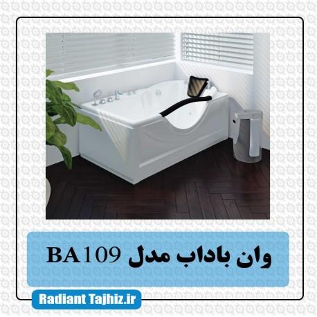 وان باداب مدل BA109