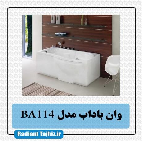 وان باداب مدل BA114