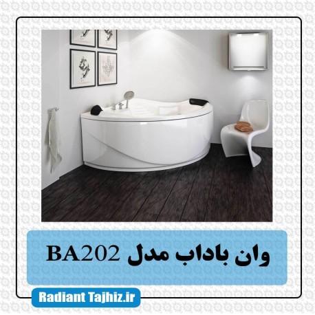 وان باداب مدل BA202