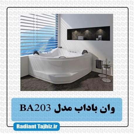وان باداب مدل BA203