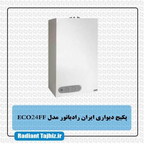 پکیج دیواری ایران رادیاتور مدل ECO24FF